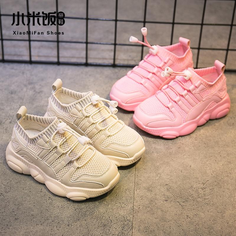 2019春季新款儿童运动鞋女童鞋子休闲透气网鞋时尚男童潮跑鞋韩版
