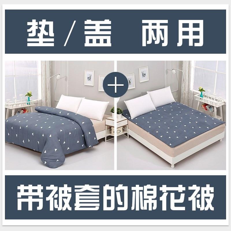 棉絮棉被单人杭州床垫被棉花被子被芯宿舍春秋冬被加厚被褥子学生