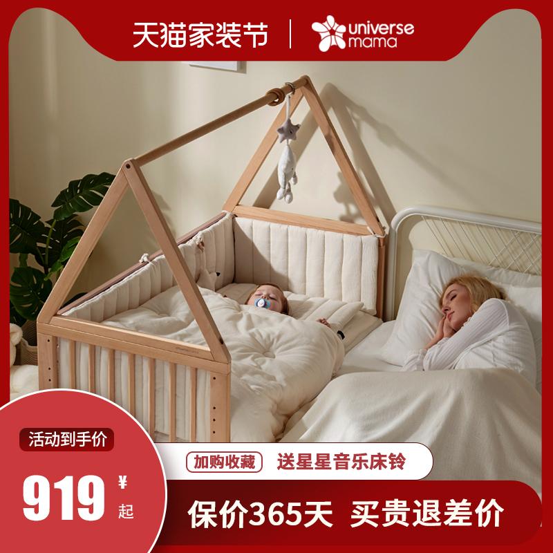 寰球妈妈婴儿床实木榉木无漆bb大床质量如何