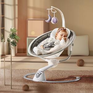 寰球妈妈哄娃神器摇摇椅电动安抚椅