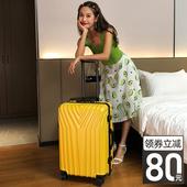 昕辰网红行李箱男女学生登机拉杆箱万向轮皮箱子旅行箱20寸密码箱