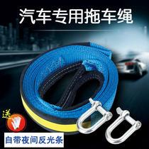 套装多色包邮4棘轮拉紧器货物收紧器固定带一寸行李绳捆绑带