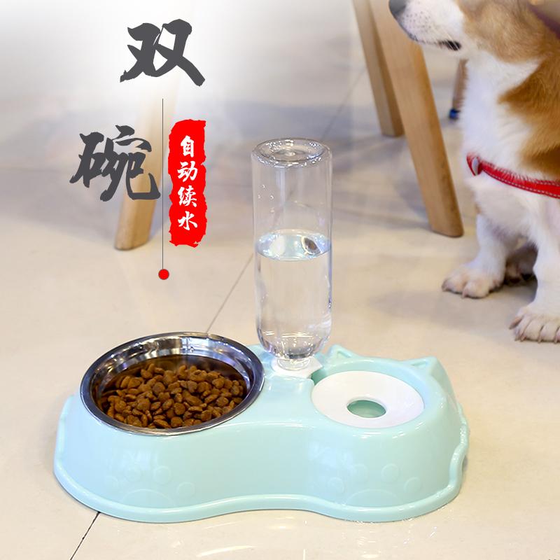狗狗用品狗盘狗碗双碗自动饮水宠物食盘狗粮猫猫咪水碗慢食防打翻