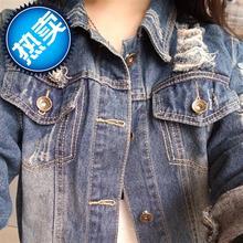 长袖 0宽松破洞学生牛仔衣 乞丐bf短款 新款 牛仔外套女2018秋装 韩版