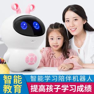 智能机器人儿童早教机学习机英语讲故事机WiFi玩具礼物小学课程对讲高科技高科技语音对话