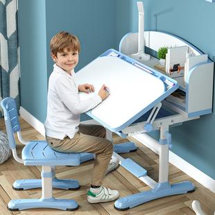 儿童学习桌书桌小学生写字桌椅套装简约课桌椅套宝宝可升降学习桌