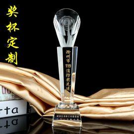 杯水晶奖杯定制奖牌定做刻字logo马蹄奖杯企业公司颁奖员工礼品图片