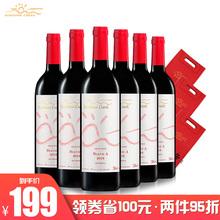 进口红酒澳洲阳光酒庄混酿A干红葡萄酒赤霞珠美乐整箱750ml
