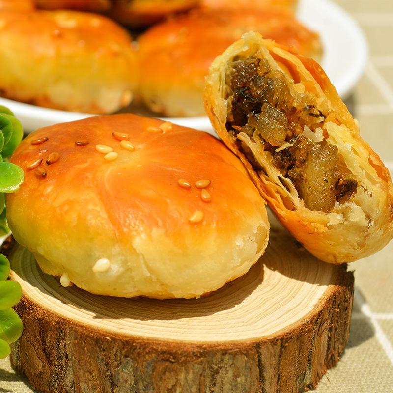 黄山梅干菜特产烧饼