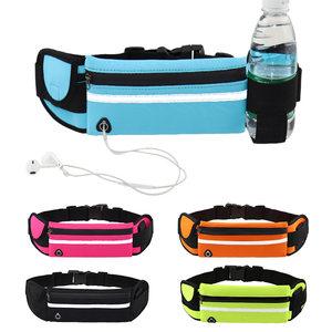 可放水壶的腰包旅行锻炼薄款野营多用途小包夜跑带水杯的爬山腰包
