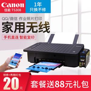 领10元券购买佳能ts308 / 3180手机彩色打印机