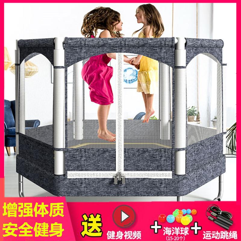 蹦蹦床宝宝运动防摔设备带护网家用减肥室内蹦极弹跳床儿童。加固