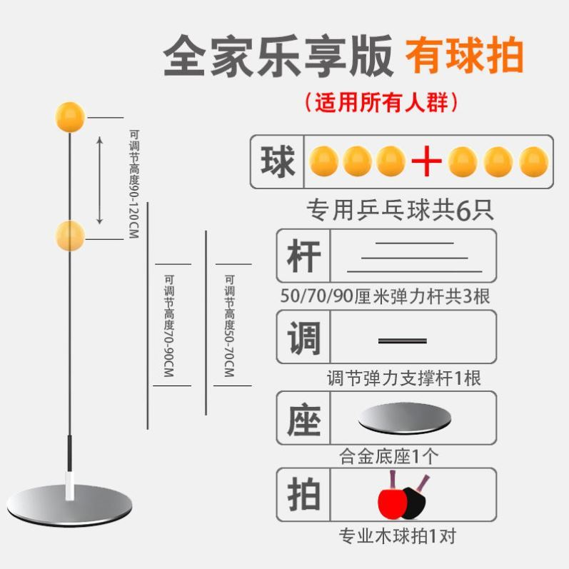 Special upgraded elastic table tennis training device landing rebound suction cup professional double children adult swing