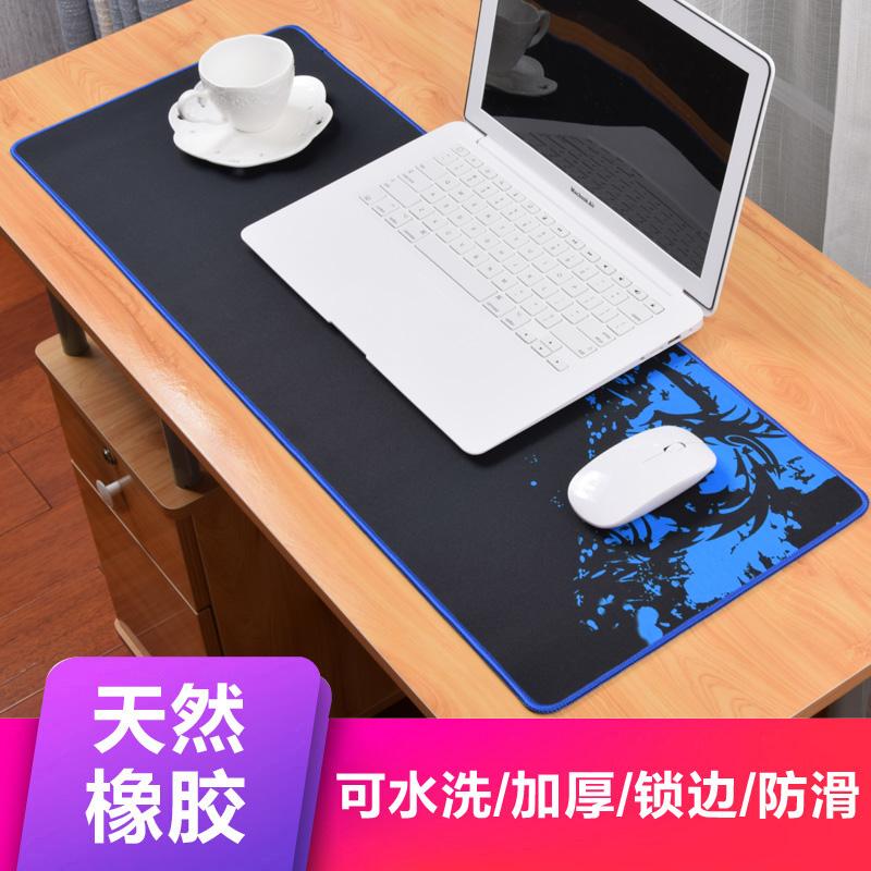 鼠标垫天然橡胶加厚可电脑桌垫