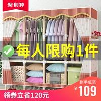 衣柜簡易布衣柜實木加固加粗單人家用經濟型組裝收納布藝掛衣衣櫥