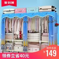 鋼管布衣柜簡易衣柜加粗加固加厚棉布簡約現代經濟型三人家庭衣柜