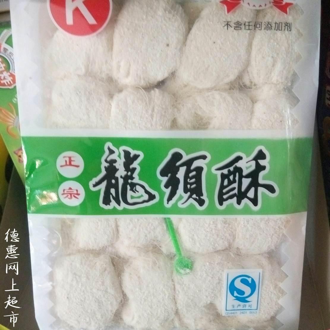 龙须酥 港味香正宗袋装高粱龙须酥中华传统特产零食 全场40元免邮