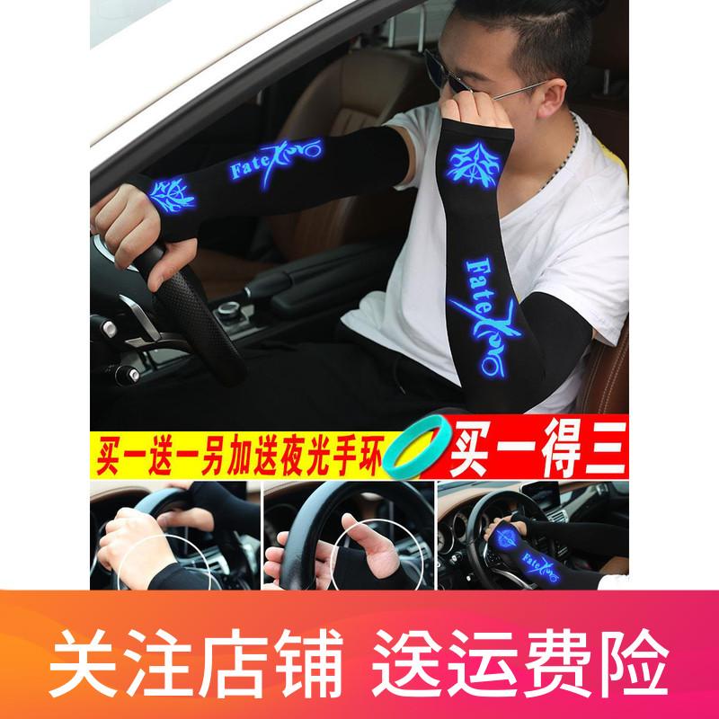 (用1元券)夏季冰爽开车男防紫外线动漫手套