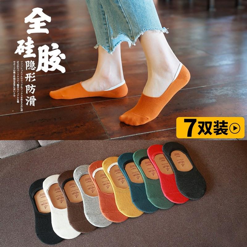 袜子女短袜浅口薄款学生潮女子休闲薄袜棕色船袜浅色透气棉袜防脱
