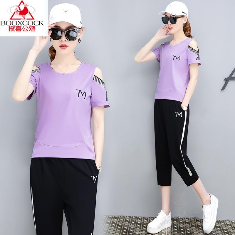 报喜公鸡夏季女装2019新款时尚运动女士潮流短袖七分裤女生两件装