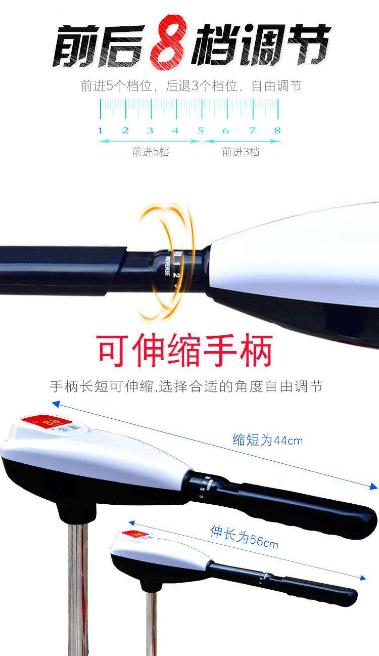 Adjustable speed paddle boat electric swimming propeller screw plastic boat paddle fishing boat high thrust ship hanging motor