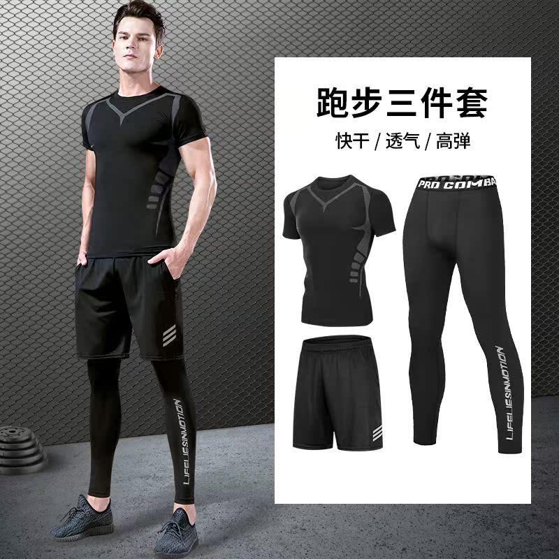 バドミントン汗xlスポーツスーツ男性5点セットトレーニング服として通気性を高める春夏新作男性ランニングフィットネス服