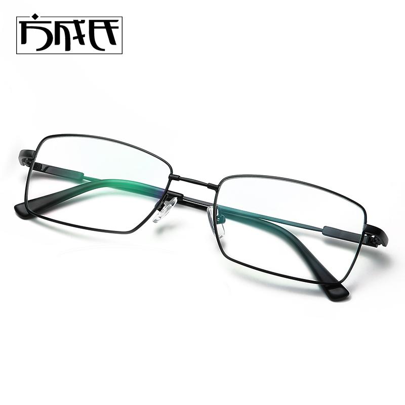 超轻纤细边记忆金属男士方形眼镜框