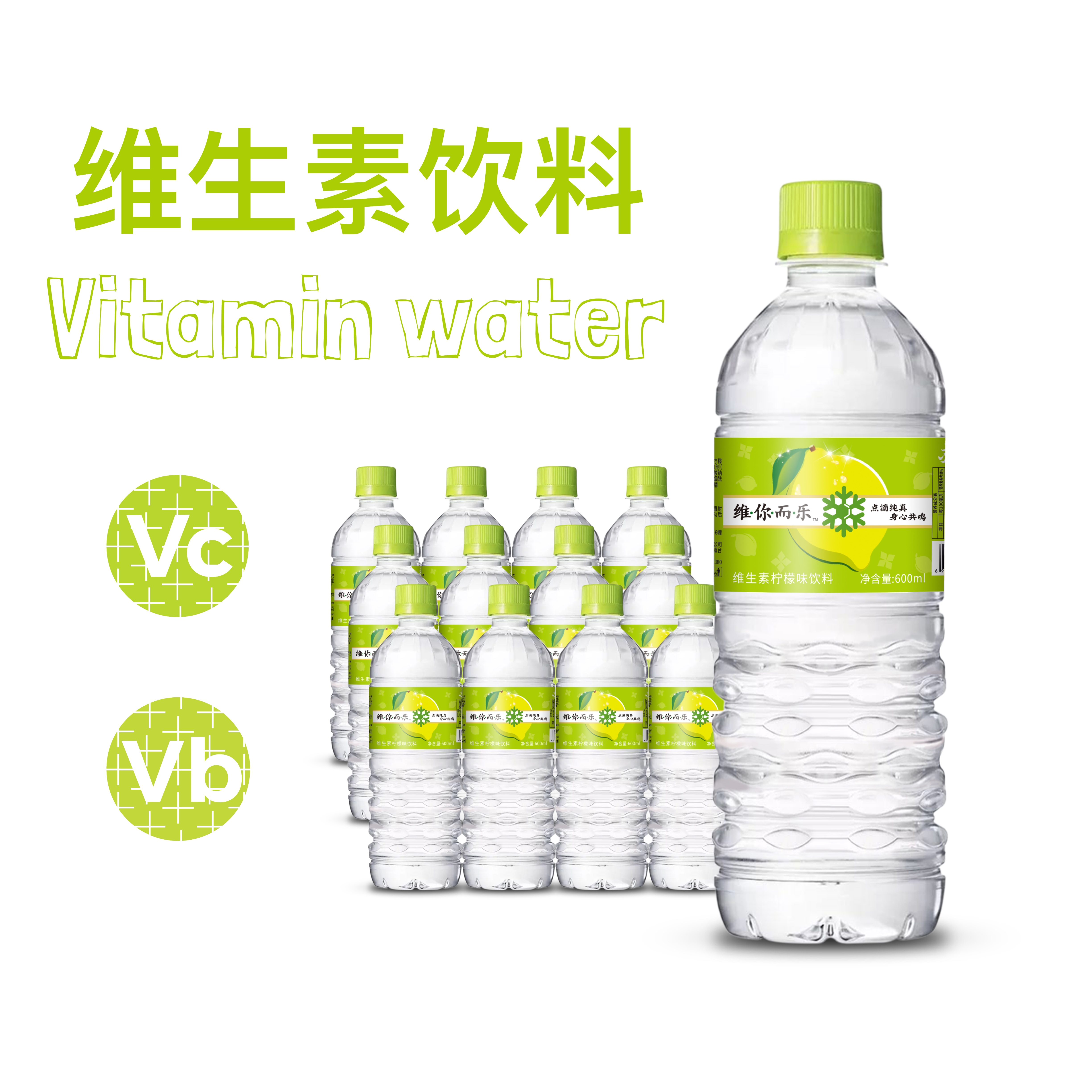 Suqiu vitamin sports functional drink good enough portion 600ml lime flavor 12 bottled food package
