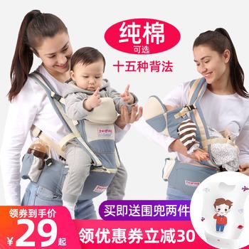 婴儿背带腰凳多功能前抱式小孩轻便腰登宝宝单凳四季抱娃神器坐凳