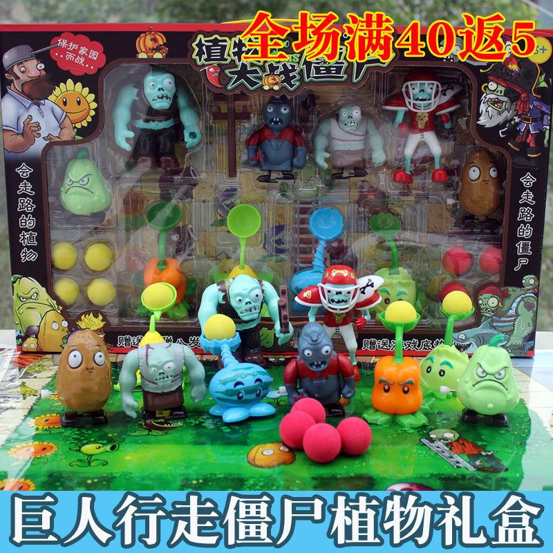 限1000张券大战2全套可发射走路巨人儿童玩具