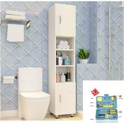 胡桃梳妆台加大厨房柜三角形浴室边柜厨具梯形洗衣柜电话柜沙发柜