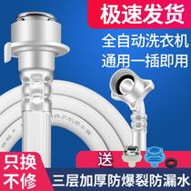 分家用4沃臣不锈钢金属编织冷热进水软管水管马桶热水器高压防爆