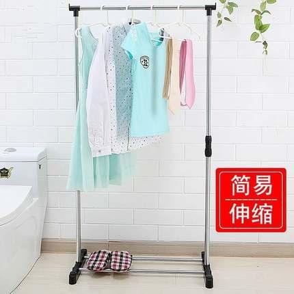 晒衣晾衣架宿舍用 学生 简易 可折叠家用大号单杆家居伸缩小型挂