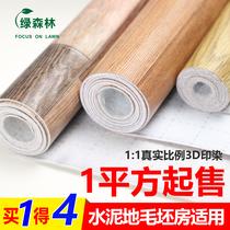 加厚地板革pvc地膠墊耐磨水泥地革防水毛坯房塑料家用自粘地貼紙