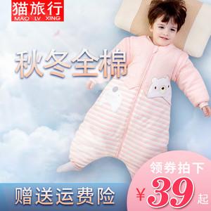 婴儿睡袋秋冬加厚宝宝睡袋冬季分腿睡袋儿童春秋薄纯棉小孩防踢被