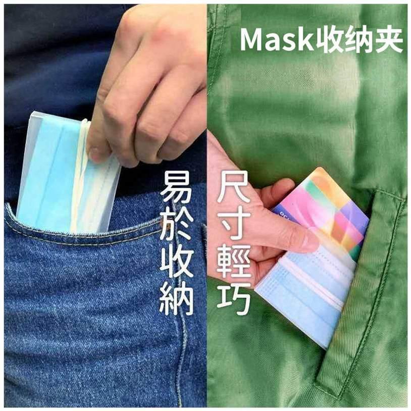 Чехлы для сумок / Накидки для техники Артикул 619810562305
