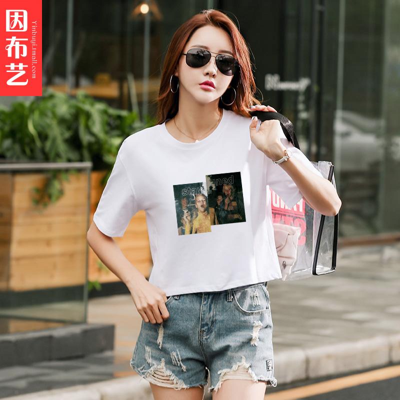 满78.00元可用39元优惠券2019新夏装欧美超火纯棉短款女t恤