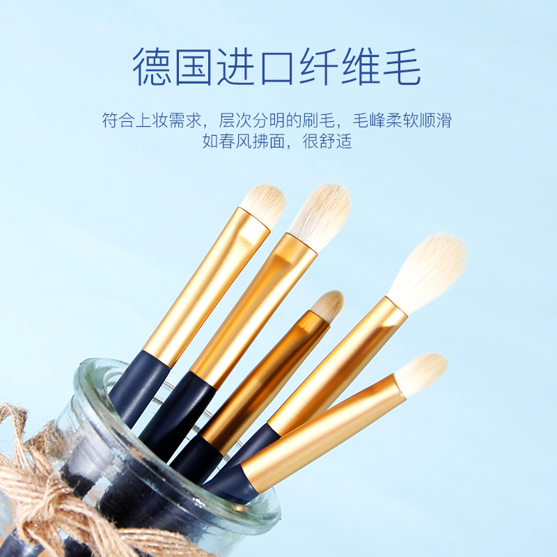 Ermutu eyeshadow brush soft hair eye smudge brush detail brush nose shadow brush makeup brush set official flagship store