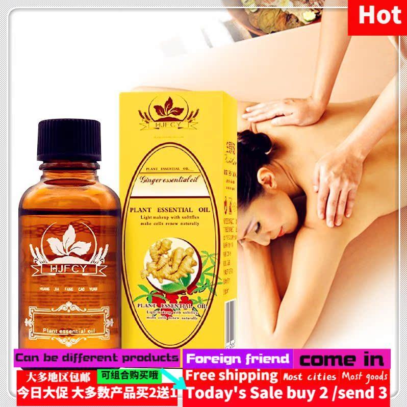生姜精油 30ml Plant Therapy Lymphatic Ginger Oil men women