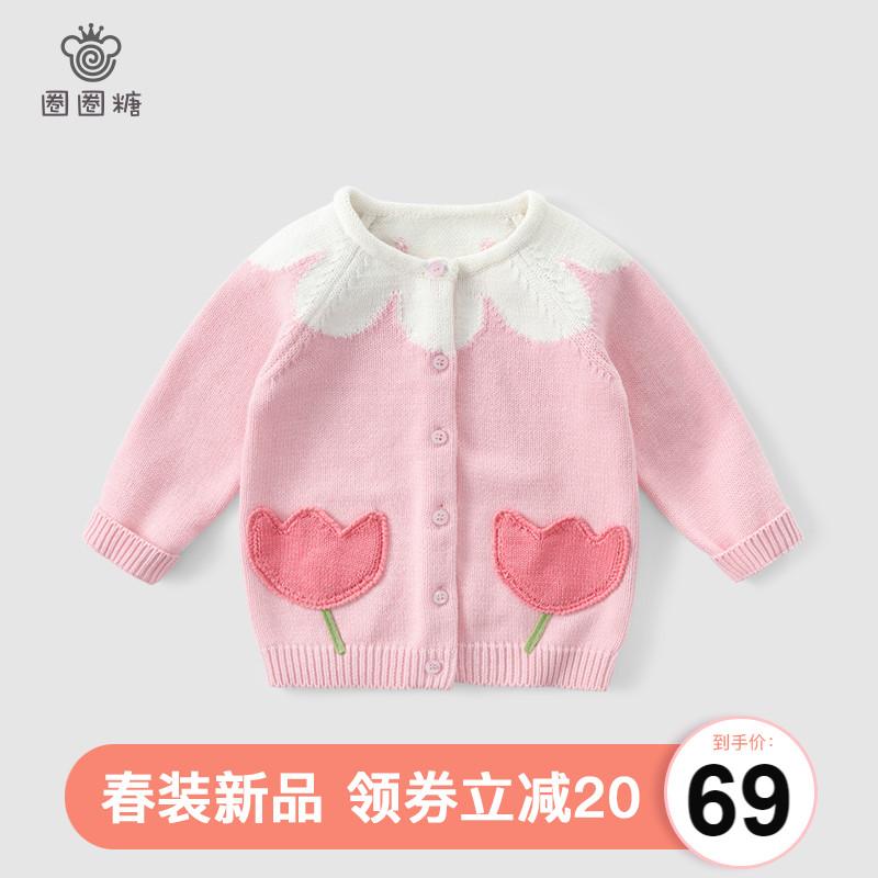 女童针织开衫春秋装新款小童针织衫外搭婴儿宝宝毛衣儿童百搭外套