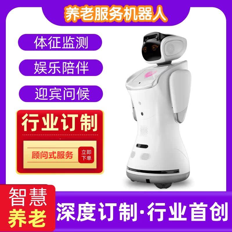 Обслуживание роботов Артикул 614956417611