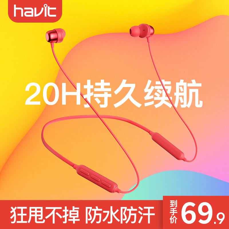 11-08新券无线蓝牙耳机双耳入耳颈挂脖头戴式兼容苹果运动跑步超长待机通用