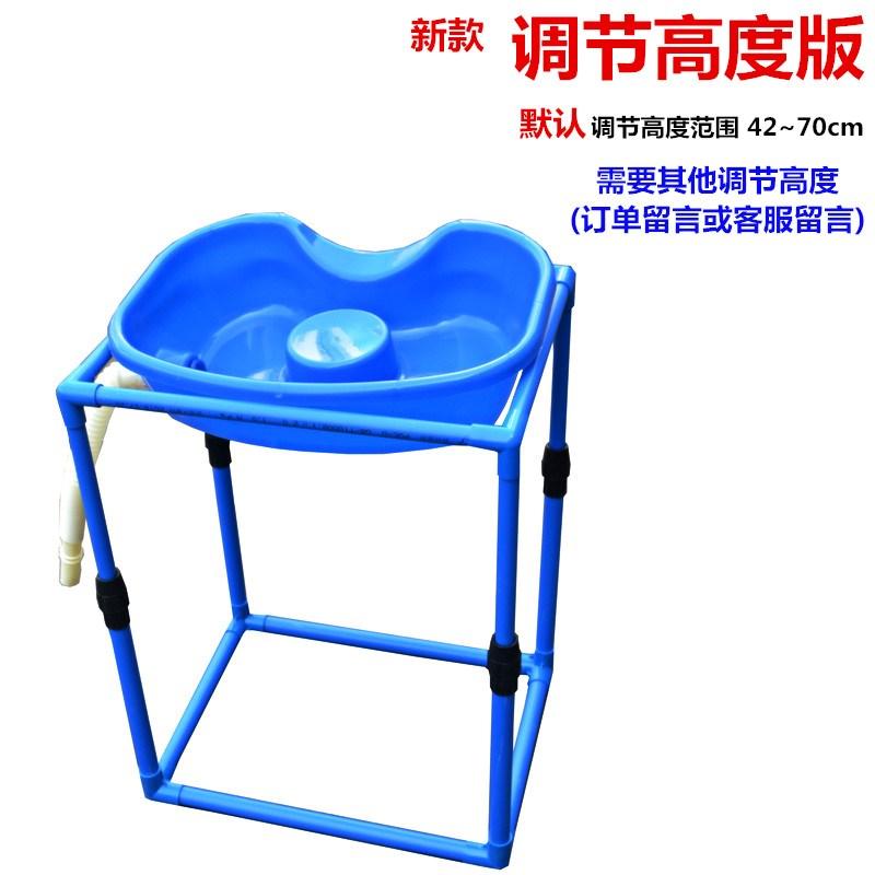 Hospital shampoo bed chair children patients hemiplegia elderly care products shampoo basin barber shop