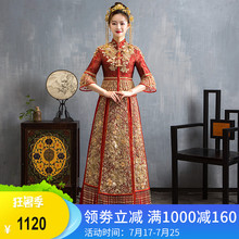 Xiuhe dress bride, new dragon and Phoenix jacket, Chinese wedding dress, Qipao, ancient dress, toast dress, thin summer dress