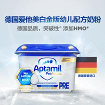 德国爱他美白金HMO婴儿配方奶粉pre段 0-6个月 800g/罐