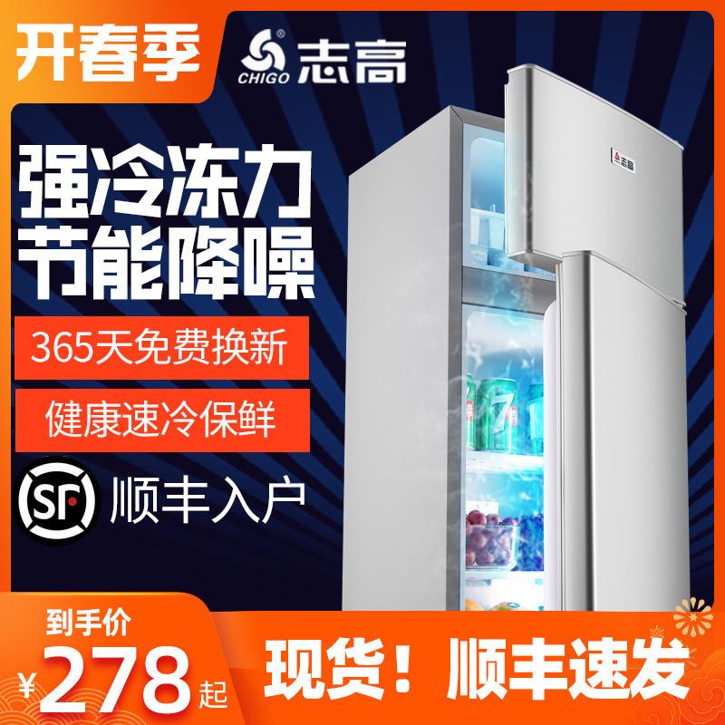 志高冰箱小型家用双门二人世界双开门宿舍三门节能租房用单门迷你