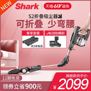 【新品自营】美国Shark鲨客鲨鱼吸尘器S2无线家用手持双刷头无绳