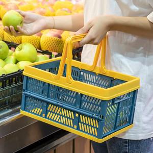 新品可折叠超市购物篮收纳筐零食提篮买菜手提篮塑料篮子
