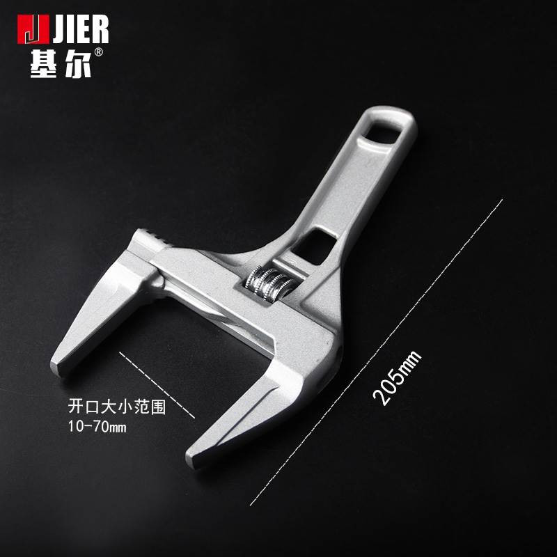 Kiel large open-end bathroom special wrench short handle adjustable wrench open-end 70mm downcomer adjustable wrench