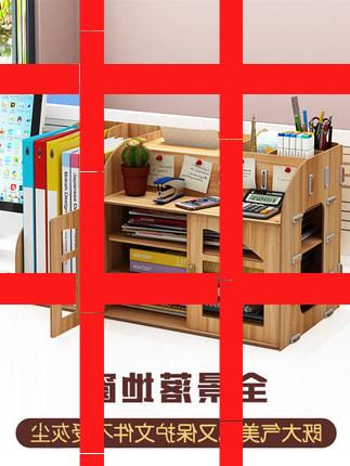 办公桌收纳文件夹收纳盒桌面置物架书桌文具整理架笔筒多层大容量